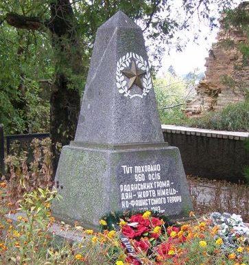 г. Бердичев. Братская могила советских военнопленных и мирных жителей.