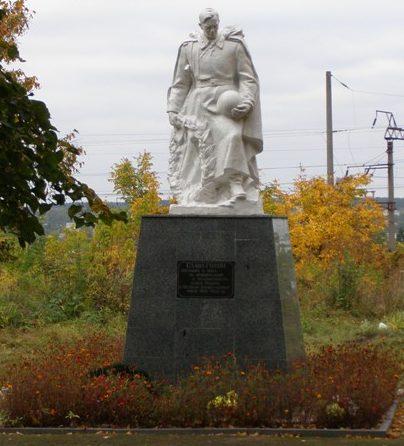 Памятник на захоронении.