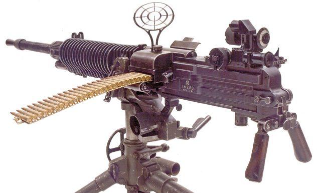 Станковый пулемет Туре 92 калибра 7,7мм с оптическим прицелом 4х10º.