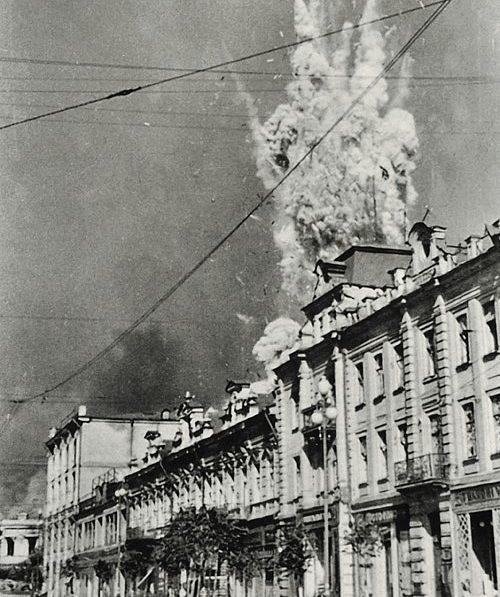 Начало взрывов на Крещатике. 24 сентября 1941 г.