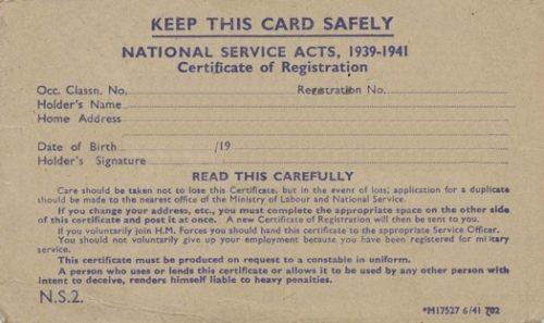 Карточка регистрации призывников.