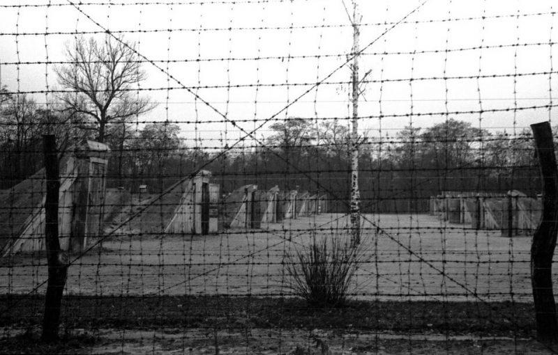 Концентрационный лагерь Сырец.