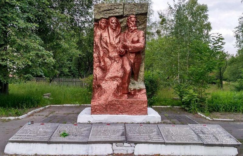 с. Жеревцы Лугинского р-на. Памятник сожженной деревне.