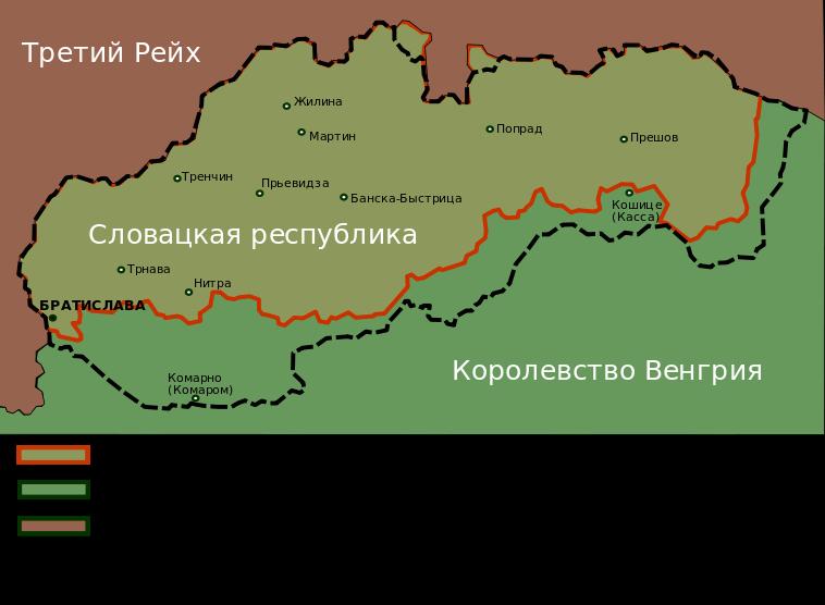Словакия после операции.