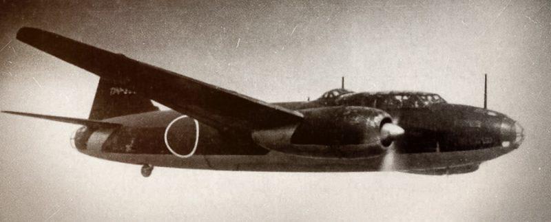 Бомбардировщик «Мицубиси» G4M «Бетти».