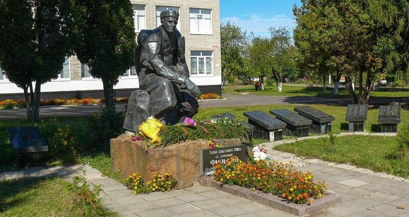 с. Лугины Лугинского р-на. Могила В. П. Филькова - Героя Советского Союза, и памятник воинам-землякам, установленные на территории средней школы.
