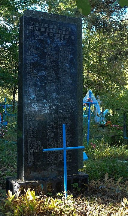 с. Лугины Лугинского р-на. Братская могила жертв фашизма.