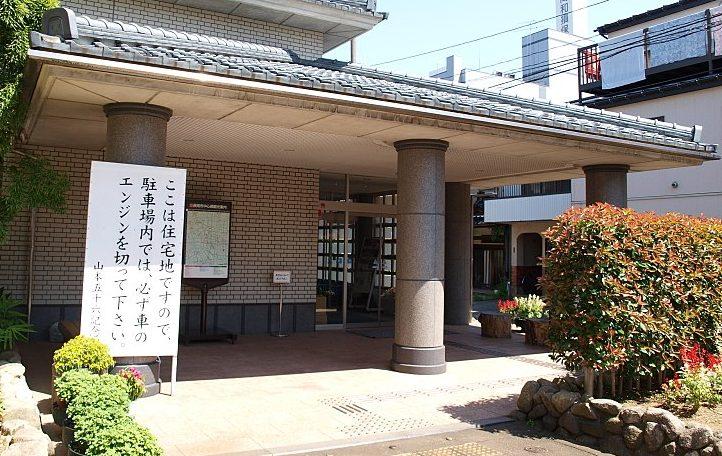 Мемориальный музей Ямамото Исороку в г. Нагаока сегодня.