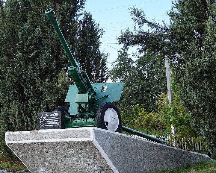 п. Любар. Памятник воинам-артиллеристам.