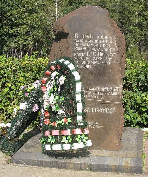 п. Гранитное Малинского р-на. Памятник воинам-освободителям.