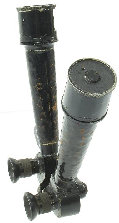 Артиллерийская стереотруба портативная.