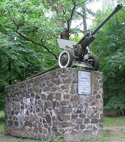 г. Малин. Памятник защитникам города.