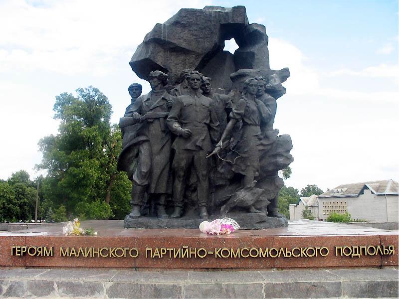 Центральный памятник на мемориале.