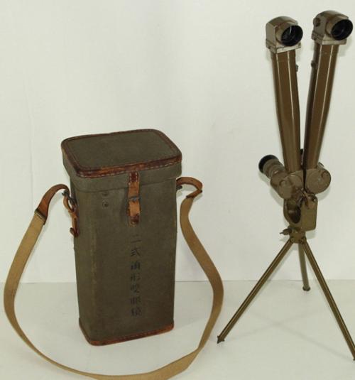 Артиллерийская стереотруба «Nikko» 8x6º с брезентовым чехлом.