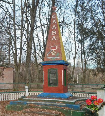 с. Приветное Малинского р-на. Братская могила советских воинов.