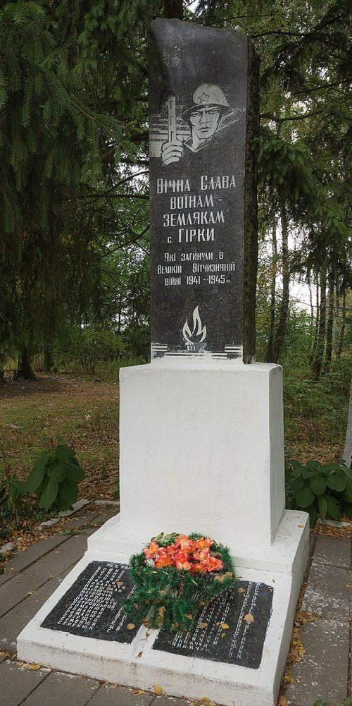 с. Горки Новоград-Волынского р-на. Памятник воинам-односельчанам.