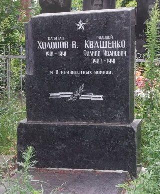 г. Новоград-Волынский. Братская могила советских воинов, погибших при обороне Новоград-Волынского в 1941 году.