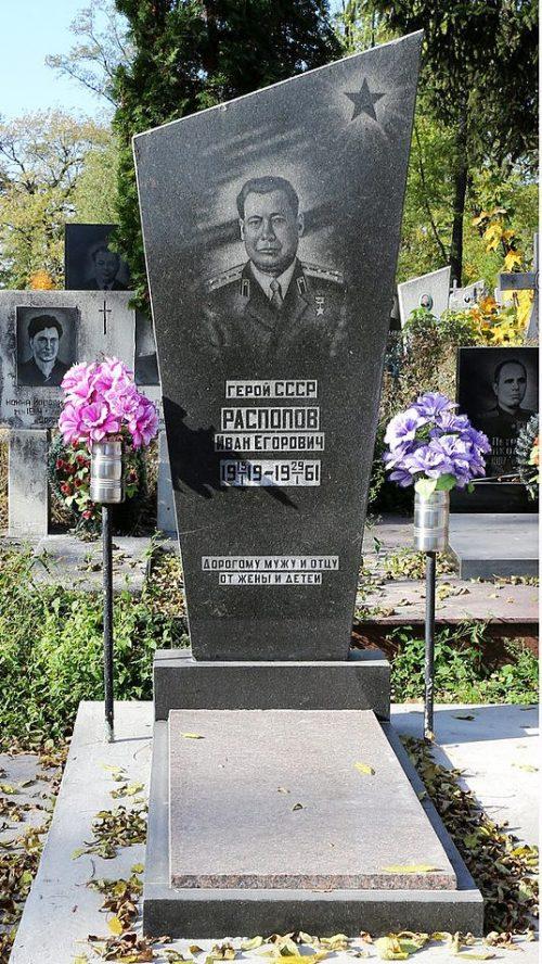 Могила И. Е. Распопова - Героя Советского Союза.