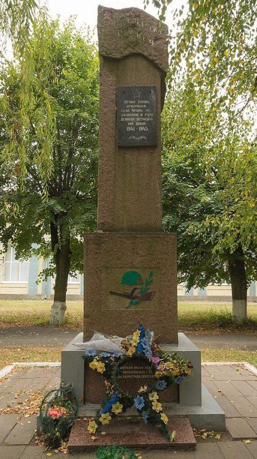 с. Ярунь Новоград-Волынского р-на. Памятник воинам-землякам.