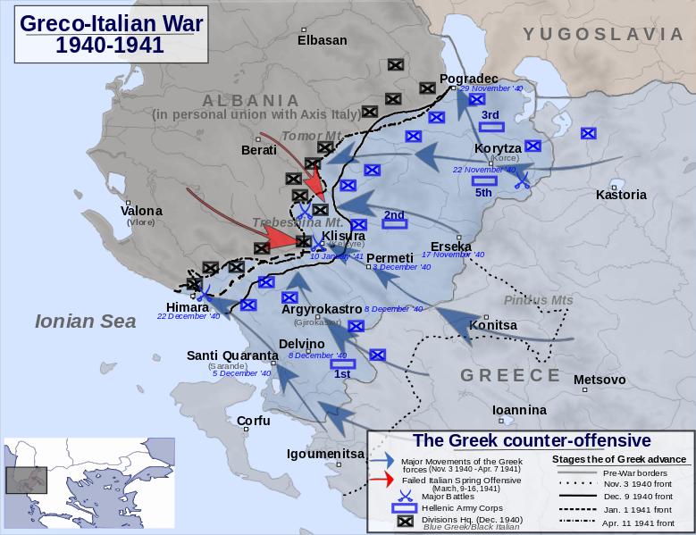 Итальянское весеннее наступление (красные стрелки).