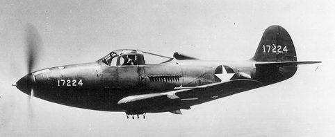 Американский истребитель Белл P-39 «Аэрокобра», поставляемый в СССР. 1942 г.