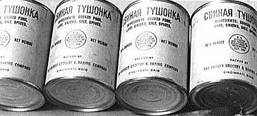 Американская тушенка, поставляемая по Ленд-лизу. 1943 г.