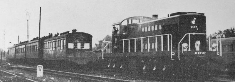 Литерный поезд И. В. Сталина в Потсдаме. Впереди Ленд-лизовский тепловоз ДА20-27. 1945 г.