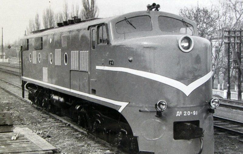Ленд-лизовский тепловоз ДБ. 1945 г.